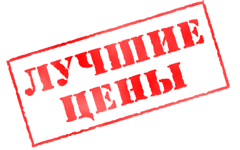 Купить гранулятор в Челябинске